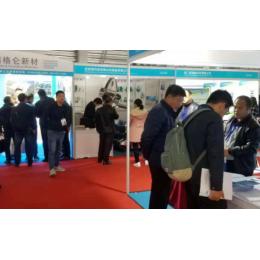 2021第十三届中国(上海)国际工业金属材料展览会