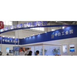2021第十五届中国(上海)国际有色金属工业展览会