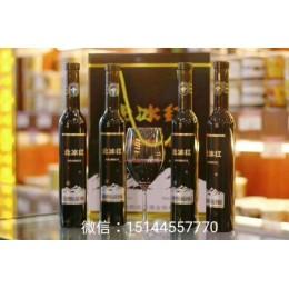 美的庄园北冰红高级山葡萄红酒