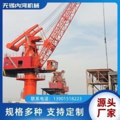 供应安徽码头 固定式起重机 门座式起重机定制
