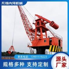 供应山东码头吊机 齿条变幅起重机 码头起重机