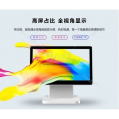 博时特厂家批量供应触控双屏收银机桌面带刷脸支付结算机p22
