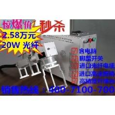 激光手持打标机 便携式刻字机 可移动打印机 金属喷码机