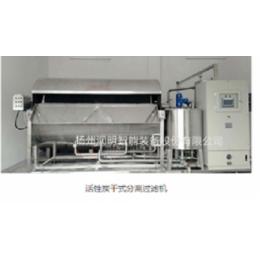 活性炭干式分离过滤机