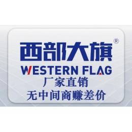 四川成都西部大旗烘干机 产品种类多样 适用范围广