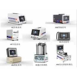 供应自动化气密性检测仪器设备