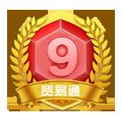 VIP第7年:9级